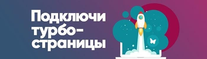 Turbo Вебсайт-визитка в Туркменистане
